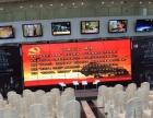 深圳年会庆典 产品发布舞台桁架背景板搭建 桌椅出租