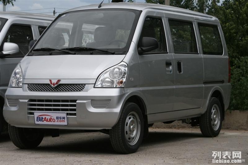 南昌面包车专业搬家,租车包车价格最低