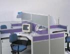 十堰专业家具安装,网购家具,皮具护理,沙发翻新等
