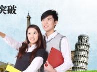 上海零基础培训班,成人英语,全科班培训班