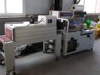 高性价L型全自动热收缩包装机供销收缩膜设备
