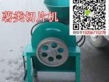 荆州厂家推出地瓜切片机好操作效率高