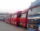 长沙-新疆 整车零担货物运输,直达乌鲁木齐