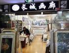 南京珠江路家装餐厅装饰画定制多少钱 具体根据要求报价欢迎随