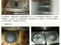 南宁保洁公司十年品牌 家庭保洁 日常保洁等