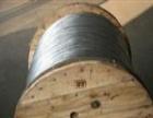 回收废旧钢绞线/回收废旧钢绞线/