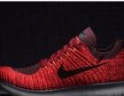 Nike加盟 鞋 投资金额 1万元以下