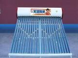 懷化熱水器維修 懷化太陽能熱水器維修,懷化空氣能維修