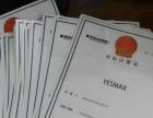 商标注册,商标转让,专利、版权申请,著名商标等