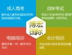 深圳南山电脑培训报名