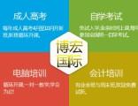 深圳南山海岸城电脑培训海岸城电脑培训报名