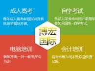 深圳南山邮局自考 深圳南山邮局自考报名