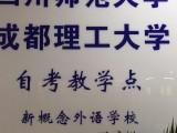 锦江自考计算机方向适合报考公务员吗