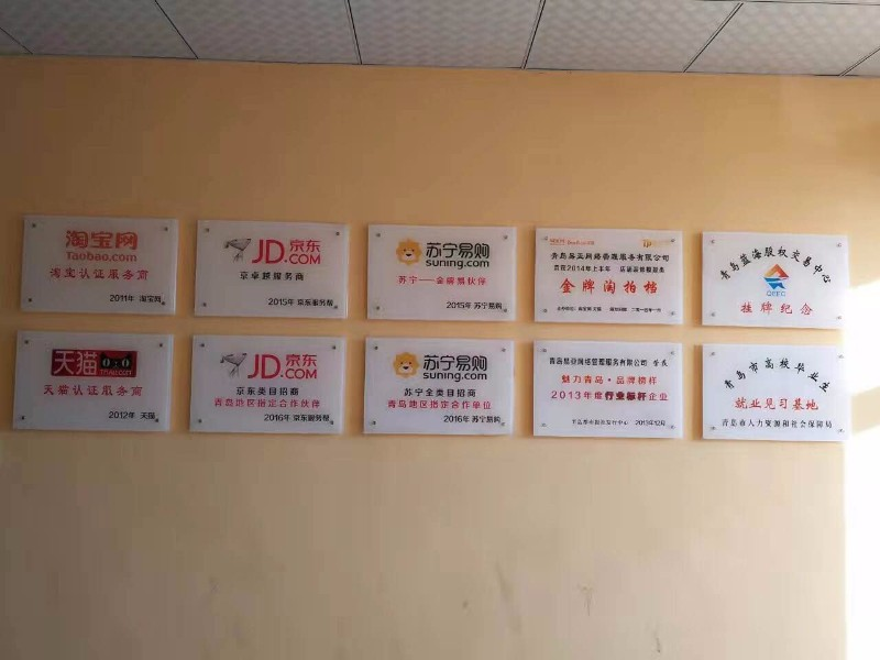 北京天猫入驻代运营淘宝网店托管服务 连续8年行业标杆