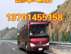 从汕头至到南充137 01455158客车汽车大概要多久
