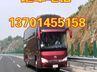 从昆明到重庆豪华客车时刻表18669012223重庆时刻表查