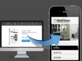 網站制作,推廣,托管,優化,互聯網一站式服務商