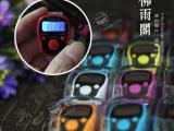 厂家直销夜光念佛计数器  手指 LED灯戒指型 佛教用品礼盒装