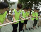 武汉夏季拓展,周边二天夏天团建,江夏梁子湖龙湾周末拓展