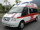 大连外地接送病人 外省市接送病人救护车