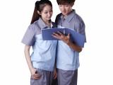 杨浦区夏季短袖纯棉工作服定制批发价格