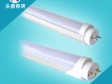 强力推荐 一体化T8LED灯管18W 调光led日光灯 节能高亮
