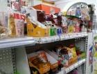 学校对门超市出兑