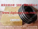 AIDA冲床摩擦片,深圳松岗液压泵维修-离合器电磁阀等