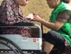 花卉園(重慶康盾醫院)癱瘓老人康復養老