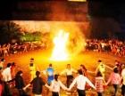 常州公司团队户外篝火晚会组织地方,龙凤谷拓展训练篝火晚会策划