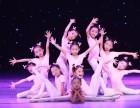 奉贤舞蹈培训班南桥舞蹈培训班