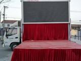 衡水LED广告车舞台小篷车粉丝应援车出租