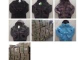 尾货清仓处理 全球较便宜的棉衣 进货价处理