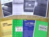 電子琴 電鋼琴 合成器中文說明書