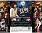 广州碟片批发DVD光碟采购哪里有碟片� 批发货源
