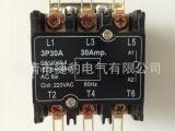空调接触器3P 30A 制冷交流接触器