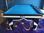 重庆台球桌维修(移位置)安装服务中心 专业人员免费上门服务
