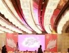 湘潭开业庆典设备租赁 舞台音响桌椅租赁 拱门租赁等