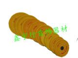 优质材质 黄布轮 抛光机布轮  首饰打磨耗材 首饰工具