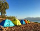 程海湖帐篷露营游