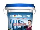 中国十大油漆品牌三色树漆加盟投资金额 1-5万元