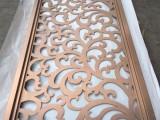 玫瑰金不锈钢屏风花格的基本特性