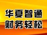 北京商標代理