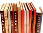 厂家低价印刷单页,画册,海报,不干胶,包装盒等产品