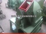 河南郑州热销小型木屑机 食用菌木屑机木屑粉碎机 菇木粉碎机