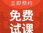 上海少儿跆拳道/上海跆拳道培训/上海浦东康桥跆拳道培训班