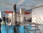 生产洗衣液机械加盟 环保机械 投资金额 1-5万元