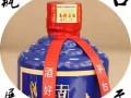 北京白酒代理