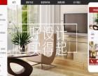 贵阳网站模板 网站开发公司 网站开发流程 网站开发价格