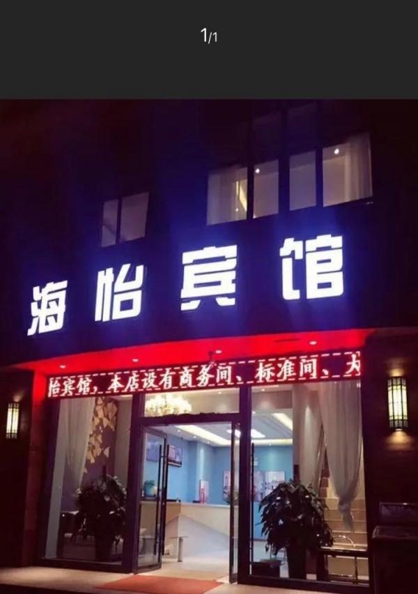 招宾馆收银 年龄20至30岁